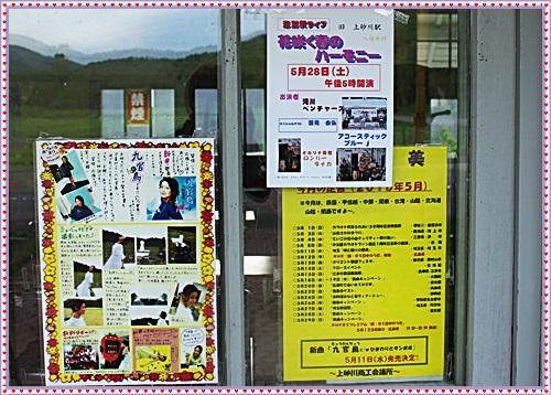 IMG_0051_20160530085125f5e.jpg