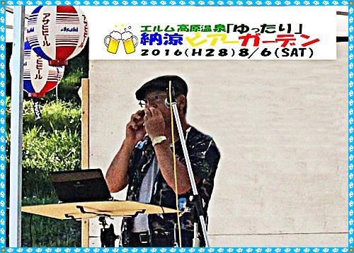 IMG_3248xx_NEW.jpg