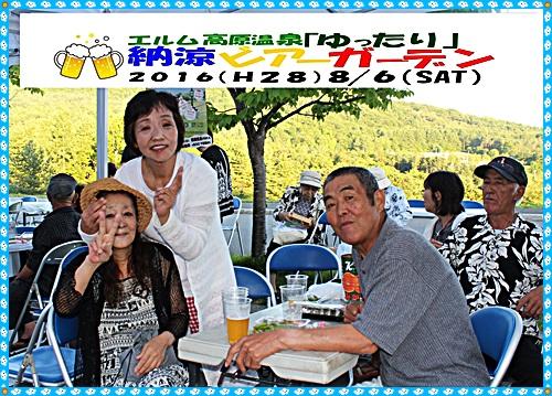IMG_3259bzz.jpg