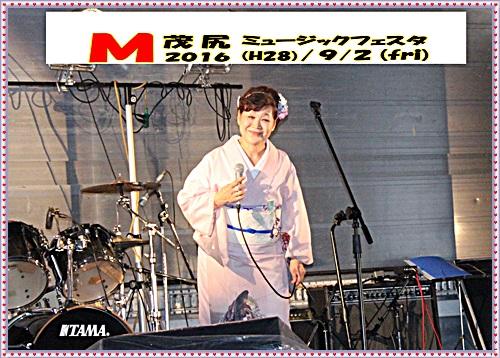 IMG_3377m.jpg