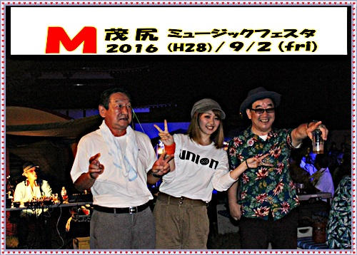 IMG_3409m.jpg