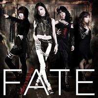 mb - fate