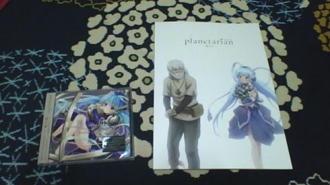 planetarian~-星の人~ 鑑賞記念