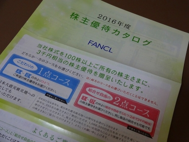DSC06491.jpg