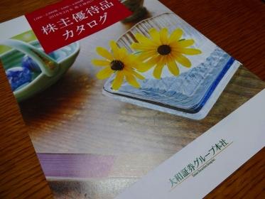 DSC06497.jpg