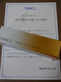 DSC06553.jpg