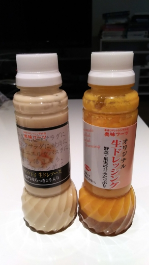 machibaru-bimifoods.jpg