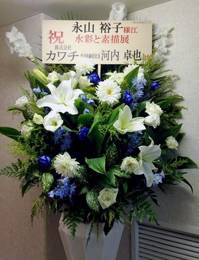 IMG_9838-20161023.jpg
