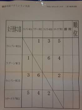 IMG_20160918_091445_R.jpg