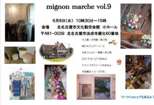 IMG_4748.jpg