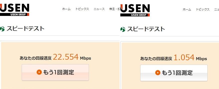 U-sen.jpg