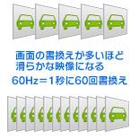 lcdpanel_04s.jpg