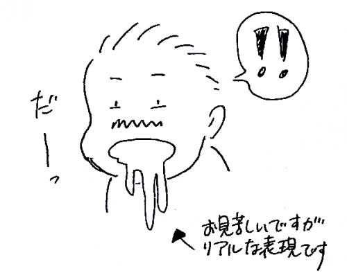 2016110400104.png