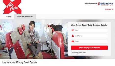 これなら機内で横になって眠れる!2,600円の追加で3席を独占できる『エンプティ・シート・オプション』!