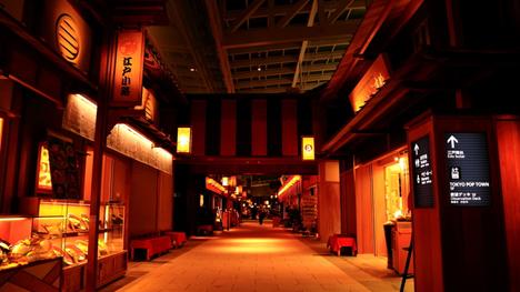 羽田なら、国際線ターミナルは江戸のテーマパーク。
