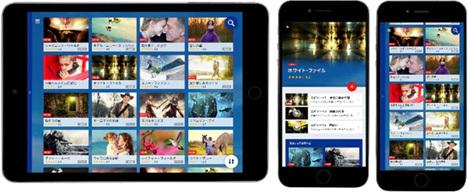 ANAは、マイルが貯まる「ANAシアター」を発表、スマホで見られる有料動画配信サービスです!