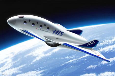 ANAが宇宙に!宇宙輸送事業化に向けた資本提携を発表!