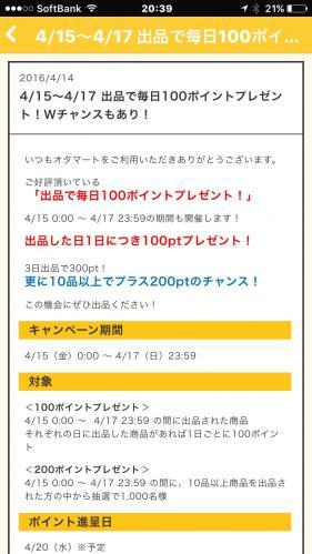 fc2blog_201604142232459e6.jpg