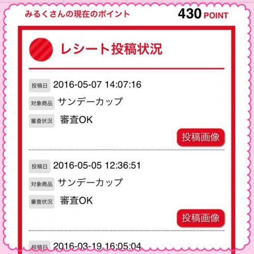 fc2blog_201605081521225a9.jpg