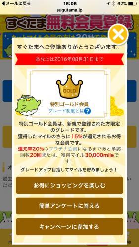 fc2blog_20160604205658376.jpg