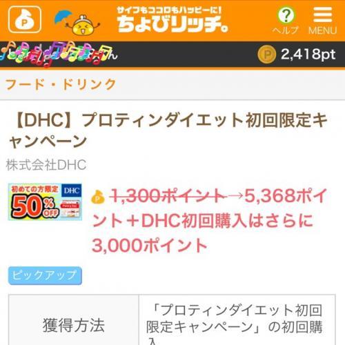 fc2blog_20160609124515b31.jpg
