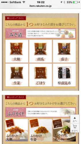 fc2blog_20160611192653615.jpg