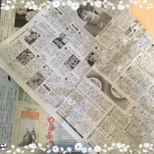 fc2blog_201606121936189d6.jpg