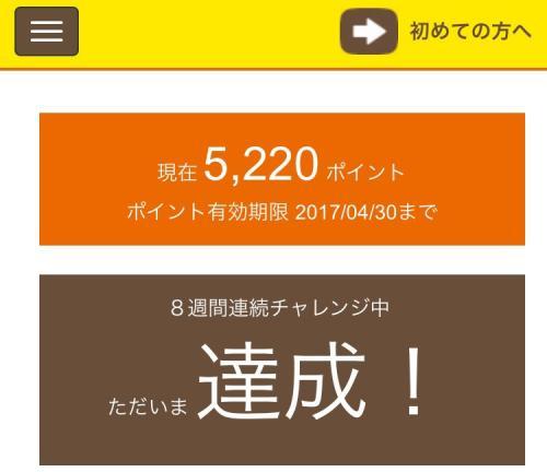 fc2blog_20160612205614eed.jpg