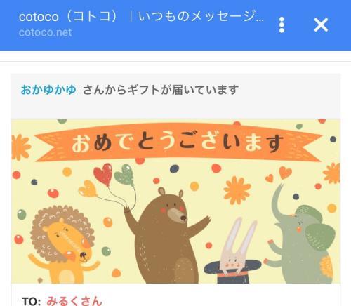 fc2blog_20160616214850f52.jpg