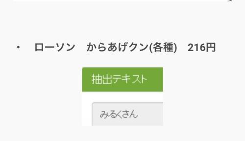 fc2blog_20160616223733246.jpg