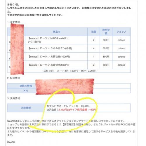 fc2blog_201606240517150bb.jpg