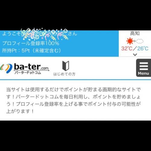 fc2blog_20160703233902560.jpg