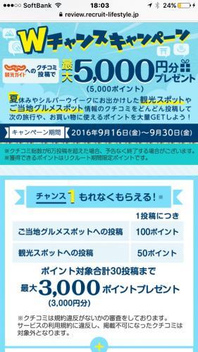 fc2blog_20160918180414bbc.jpg