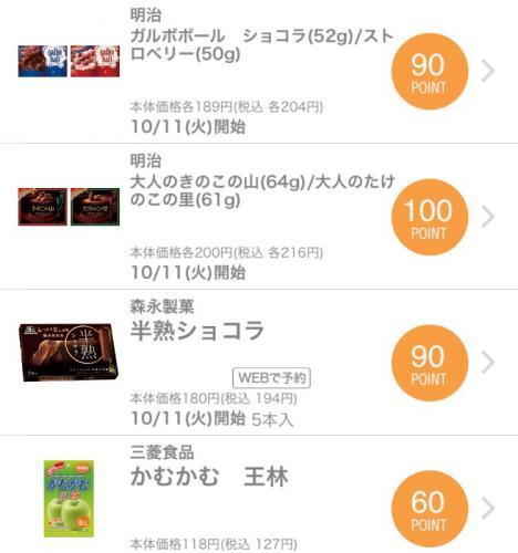 fc2blog_20161010212106d5d.jpg