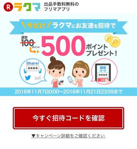 fc2blog_20161107232959d3f.jpg