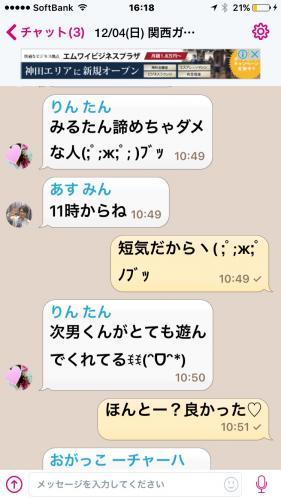 fc2blog_20161208161853d40.jpg