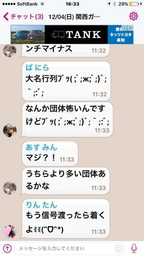 fc2blog_2016120816342039c.jpg