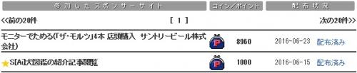 yosoorireki.jpg