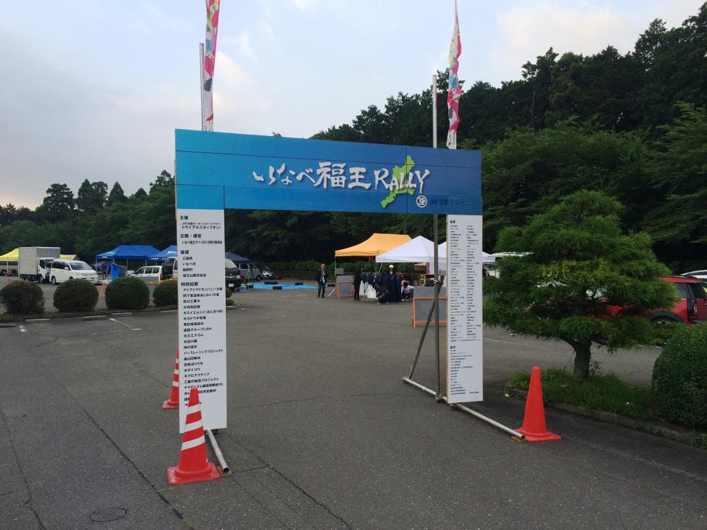 IMG_0828-1.jpg
