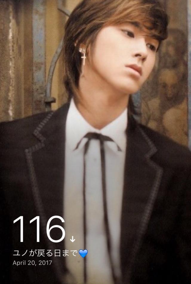 ユノ116日_convert_20161225161023