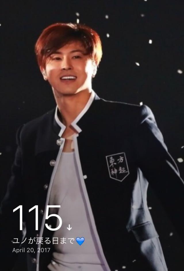 ユノ115日_convert_20161226134238