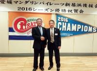 20161031 弓岡監督とサイズ変更