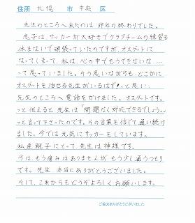 IMG_20160826_0001.jpg