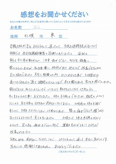 IMG_20160920_0002.jpg