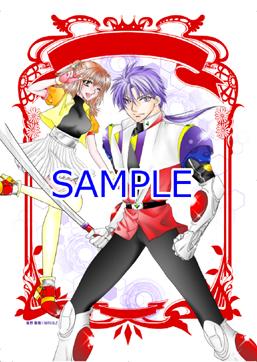 card_mH.jpg