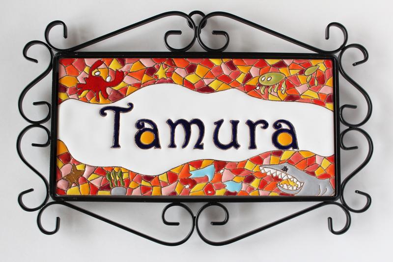 10_20cm_tamura1.jpg