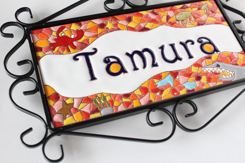 10_20cm_tamura2.jpg