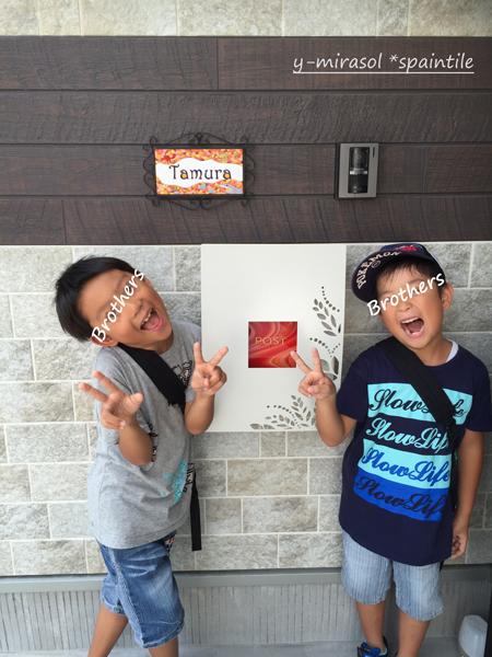 10_20cm_tamurahouse2_edited.jpg
