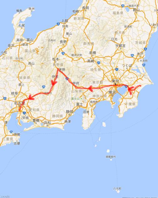 成田から名古屋