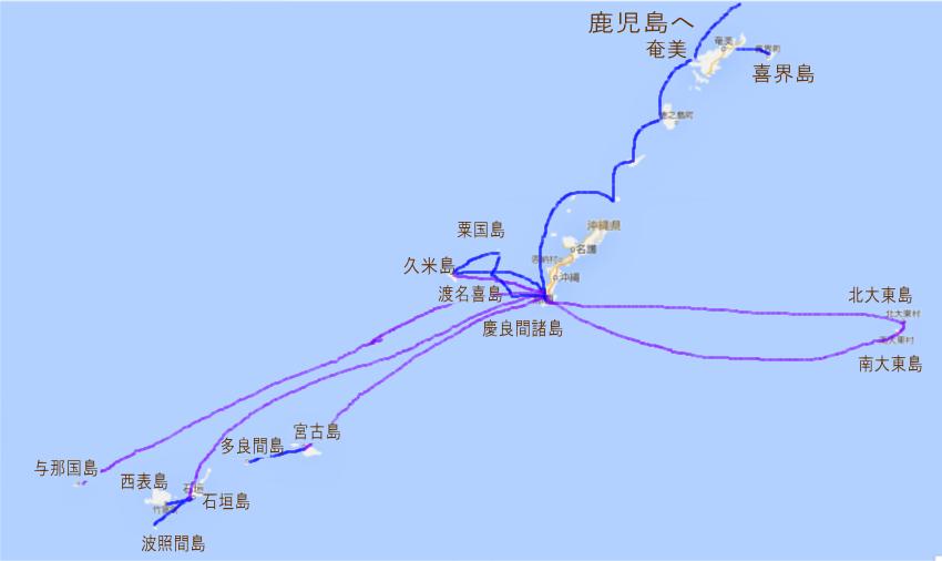 2016 2015年の移動地図:沖縄